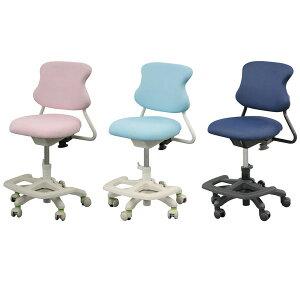 学習イス 学習チェア 回転 椅子 2020年度モデル VP-219 ガス圧昇降式カラー3色 ネイビー ライトブルー ピンク送料無料