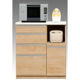 カウンターワゴン キッチンカウンター完成品 90cm幅 「エデン」開梱設置 送料無料