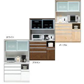 食器棚 引き戸 レンジ台完成品 120cm幅開梱設置 送料無料 「ルピナス」