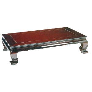 テーブル 座卓 固定脚 150cm幅シタンシート 「五條」 国産 送料無料 開梱設置