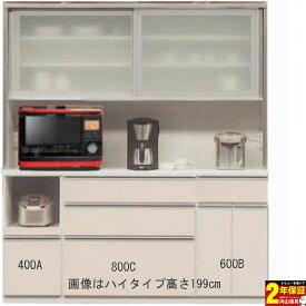 食器棚 180cm幅用 レンジボード 2分割 キッチン収納 家電収納引戸 高さ179cm カラー50色対応国産 開梱設置・送料無料