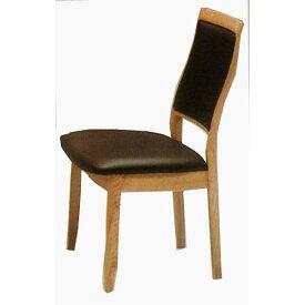 ダイニングチェアー 天然木肘無しチェア 椅子 完成品送料無料 2脚セット