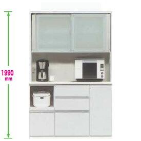 食器棚 レンジボード キッチン収納 家電収納130cm幅 引き戸 カラー50色対応 受注生産品 国産 開梱設置・送料無料