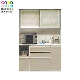 食器棚 140cm幅用 レンジボード 2分割 キッチン収納 家電収納 ロータイプ カラー50色対応 受注生産品 国産 開梱設置