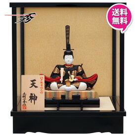 【ポイント最大34倍&お得クーポン】 浮世人形 一秀 天神 木目込人形飾り 日本人形ケース飾り お祝い O-25