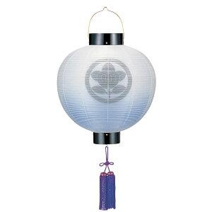 盆提灯 門提灯 絹張尺八丸 二重張水色ボカシ 紫房付電気式/電池式LED 家紋入れサービス