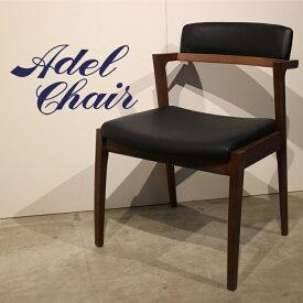 アデル ダイニングチェア 同色 2脚セット 肘付き アームチェア ダイニングチェアー リビングチェア 椅子 チェア モダン 北欧 ローデザイン スタイリッシュ デザイナーズ 匠 シンプル おしゃれ ヒュッゲ ナチュラル リビング 送料無料