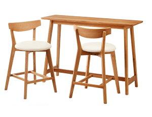 エド ハイテーブル ハイカウンター 幅120cm 奥行40cm 高さ85cm テーブル チェア テーブル椅子 カウンターテーブル ウォールナット オーク 木製 カフェ風 モダン スタイリッシュ おしゃれ 海外 在
