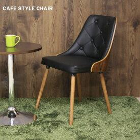 北欧風 チェア アンティーク風 ブラック PUレザー ウォールナット 黒 木製脚 カフェ風チェア おしゃれ デザイナーズチェア風 ダイニングチェア イス 椅子 かわいい 人気