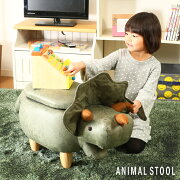 アニマルスツール収納付きダイナソー恐竜椅子いす子供用キッズ足置きオットマン子供部屋子供家具収納便利幅96cm天然木整理動物どうぶつプレゼントインテリアかわいい人気送料無料