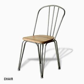 【送料無料】 北欧風 チェア 木製 椅子 背もたれ いす チェアー アンティーク風 ヴィンテージ風 西海岸風 男前 レトロ リビング ダイニング 50cm シンプル コンパクト スチール脚 おしゃれ 人気 かわいい インテリア
