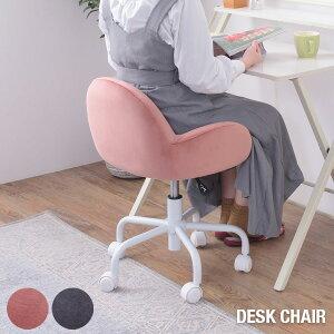 【送料無料】 デスクチェア 幅54cm パソコンチェア オフィスチェア 椅子 いす チェアー 昇降機能 ピンク グレー シンプル モダン インテリア コンパクト キャスター付き かわいい おしゃれ 女