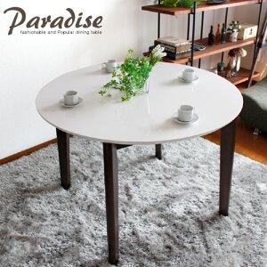円形 ダイニングテーブル 丸テーブル 100cm ホワイト 白 鏡面 4人掛け 4人用 木製 天然木 カフェ風テーブル シンプル モダン ラウンドテーブル 単品 おしゃれ 人気 おすすめ