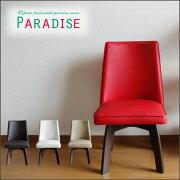 ダイニングチェアー 回転式 ホワイト レッド ブラウン カフェ 白 赤 北欧風 カラフル ポップ イス コンパクト 回転椅子 回転チェア 回転チェアー おしゃれ かわいい 可愛い