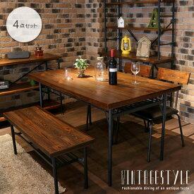 ダイニングテーブルセット ベンチ 4人掛け 4点 アンティーク アイアン レトロ調 ビンテージ調 インダストリアル風 ダイニングセット 4人用 幅135cm 木製 天然木 パイン材 おしゃれ