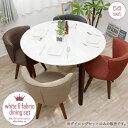 【送料無料】 ダイニングセット 5点 丸テーブル 4人用 北欧風 カフェ風 幅100 4脚 木製 天然木 ダイニンチェア 椅子 …