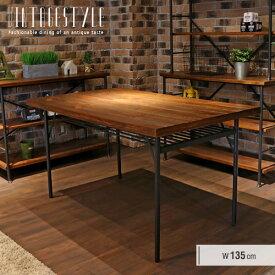 【送料無料】 ダイニングテーブル 幅135cm 4人 4人掛け 4人用 アンティーク 北欧 レトロ アイアン スチール カフェ風 カフェテーブル 単品 木製 天然木 パイン材 長方形 インダストリアル風 おしゃれ