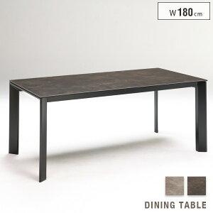 【送料無料】 ダイニングテーブル 180 セラミックテーブル 6人掛け 高級感 シンプル 撥水 ライトグレー ダークグレー モダン インテリア テーブル単品 デザイナーズ風 ラグジュアリー おしゃ