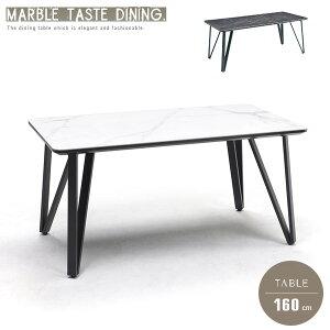 セラミック ダイニングテーブル 4人掛け 大理石風 ホワイト 白 ブラック 黒 おしゃれ モダン 4人用 幅160cm 高級感 鏡面 スチール脚 シンプル 人気 おすすめ gkw