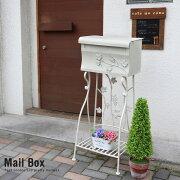 郵便ポストWinelyワイナリー 郵便受けスタンドポストスタンドタイプスタンドメールボックス置き型ポストスチールホワイト白おしゃれ楽天送料無料通販