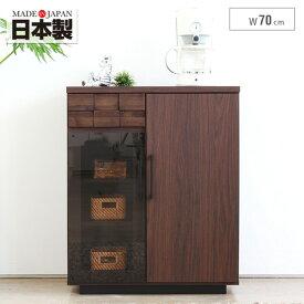 キッチンカウンター 70 日本製 完成品 ダイニングボード キッチンボード レンジ台 食器棚 キッチン収納 ガラス扉 おしゃれ シンプル おすすめ
