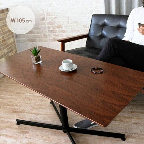 【送料無料】 北欧 ハイテーブル LYRIS リリス ソファ テーブル 一本脚 センターテーブル 木製 ウォールナット オーク 突板 木製 ダークブラウン ナチュラル ハイタイプ リビングテーブル アンティーク おしゃれ