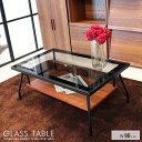 【送料無料】ガラステーブル エリアス | センターテーブル ガラス ブラック フレーム アイアン ディスプレイ 90cm 高…
