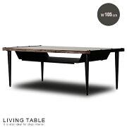 リビングテーブル北欧アンティーク木製105リビングテーブルローテーブルモダンシンプルおしゃれ送料無料TENテン
