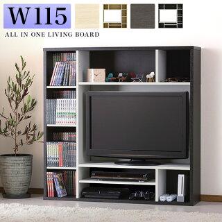 テレビ台ハイタイプ幅115cmナチュラル黒収納リビング収納ハイタイプ棚ブラック約120cm幅テレビ台32v型37v37インチ対応ハイタイプ大容量リビングボードおしゃれ本棚CDDVD収納