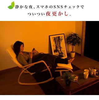 オットマン単品スツールリラックスチェアー高座椅子布地木製通販送料無料送料込み新生活敬老の日ギフトチェアーやソファで足を伸ばして座れる足置きリラックス座椅子オットマン