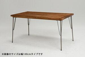 ダイニングテーブル(テーブルのみ) 幅120 木製 鉄 脚 アイアン おしゃれ シンプル 男前インテリア 北欧 ウッディー 送料無料 新生活 RKT-2943-120