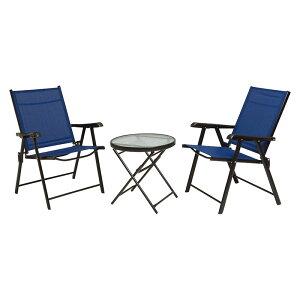 テーブルチェアセット 3点セット ガーデンファニチャー セット ネイビー 屋外 ベランダ カフェテラス 折りたたみ 折り畳み 折畳 送料無料 新築祝い 引っ越し祝い LGS-4682S-NV