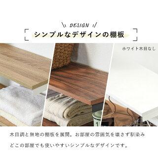 おしゃれな突っ張り式コートハンガー木目調の棚板とハンガーバー高さ調節可能