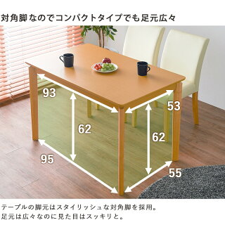 4人用ダイニングセット木製ダイニングテーブル北欧テイスト新生活おしゃれ