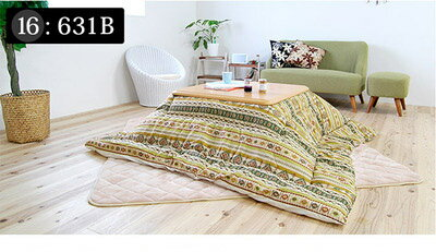 こたつ布団掛け布団185cm正方形こたつ上質の日本製オックス生地を使用した素材にも仕上げにもこだわった高品質こたつ布団