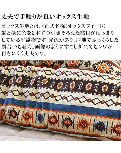 こたつ布団日本製正方形掛け布団205×205cm日本製綿オックス生地コタツ布団正方形コタツ掛け布団上質高品質可愛い柄のこたつ布団省エネ保温性抜群北欧柄花柄新生活送料無料