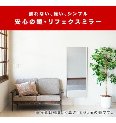 割れない鏡スタンドミラー日本製壁面ミラー幅80cm高さ150cm薄型壁面鏡耐震ミラー姿見国内生産国産ダンス壁掛けワイド全身バレエ全身鏡送料無料送料込み新生活