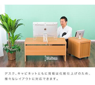 パソコンデスク幅90奥行45高さ43日本製高品質低ホルムアルデヒド国産オフィスデスク2点セットデスクチェストサイドチェストサイドワゴン引き出しPCデスク事務机背面化粧木製ナチュラル/ダークブラウン/ホワイト/ブラック