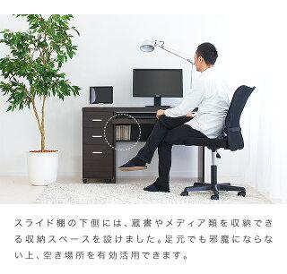 パソコンデスク幅90奥行45高さ75日本製高品質低ホルムアルデヒド国産オフィスデスク2点セットデスクチェストサイドチェストサイドワゴン引き出しPCデスク事務机背面化粧木製ナチュラル/ダークブラウン/ホワイト/ブラック