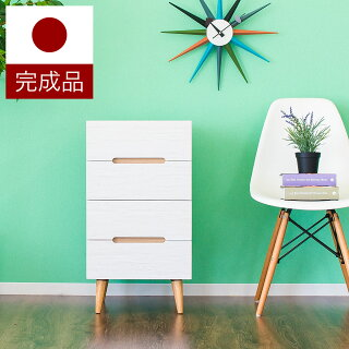 チェスト幅40奥行40高さ73日本製高品質ホワイト/ブラウン/グリーン木製リビングチェストサイドチェスト国産引き出し引出し背面化粧北欧脚付きおしゃれかわいいデザインチェスト