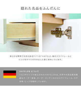 キャビネット幅80奥行40高さ73日本製高品質ホワイト/ブラウン/グリーン木製リビングキャビネットサイドキャビネット国産扉収納引出背面化粧北欧脚付きおしゃれかわいいデザインキャビネット