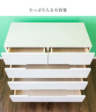 チェスト幅80奥行40高さ73日本製高品質ホワイト/ブラウン/グリーン木製リビングチェストサイドチェスト国産引き出し引出し背面化粧北欧脚付きおしゃれかわいいデザインチェスト