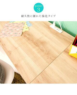 角が丸くて優しい仕上げの学習デスク木製ナチュラル幅90cmブラウン