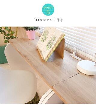 学習机セット収納付きブラウン木製ナチュラル日本製学習デスク