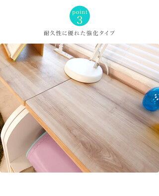 角が丸くて優しい仕上げのデスクサイドチェスト日本製ランドセルラック