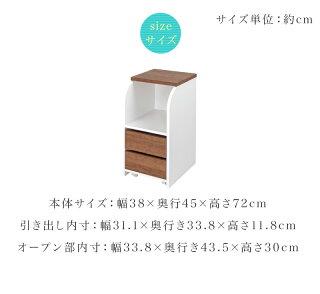 サイドチェスト収納幅38cm木製ブラウンナチュラル日本製チェスト子供部屋木製角丸キッズランドセルラック小学生ランドセルワゴン棚ワゴンリビングダイニング天板丈夫ランドセルラック約40cm幅可愛い耐荷重30kg