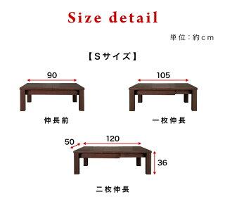 伸縮テーブル拡張式リビングテーブル幅90cm120cm座卓センターテーブル広げる伸ばせる伸長天板リビングテーブル折りたたみ折れ脚テーブル天然木アッシュ材突板来客シンプルおしゃれ北欧組立不要