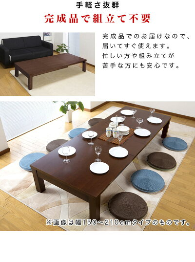 伸縮テーブル拡張式リビングテーブル広げる伸ばせる伸長リビングテーブル幅が3段階に伸びる拡張式天板がとっても便利です脚部は折れ脚式