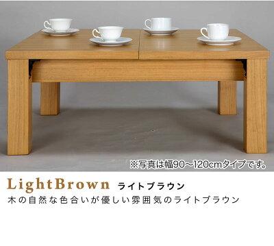 畳める折りたたみ折り畳める折れ脚テーブル来客時に広げる事ができる伸ばせる伸縮テーブル拡張式リビングテーブル天然木おしゃれ