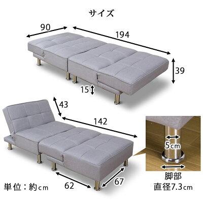 3WAYソファーベッドソファー6段階リクライニングローソファ傾き調整シングルベッド分けて使える2分割モダンカウチソファー恋人ラブソファ一人掛け2P二人掛けソファー2人用おしゃれ